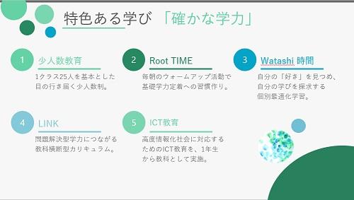 /data/project/699/newミッション5.jpg