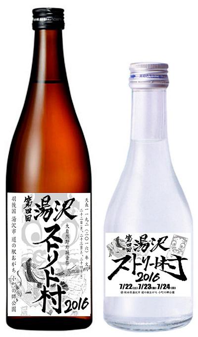 /data/project/74/ダンス10,000円Bコース.jpg
