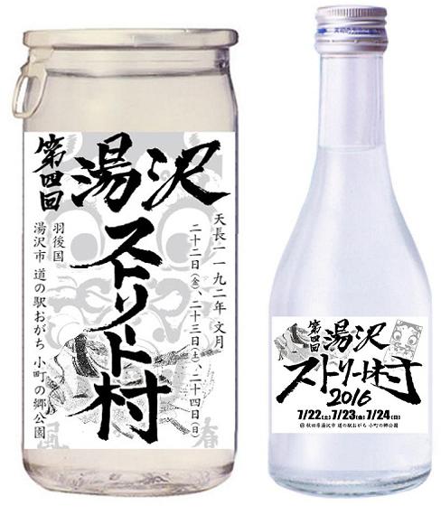 /data/project/74/ダンス5,000円Bコース.jpg