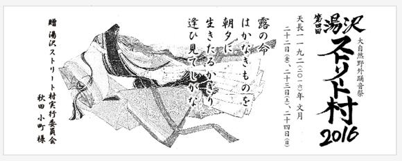 /data/project/74/リターン・限定タオル.jpg