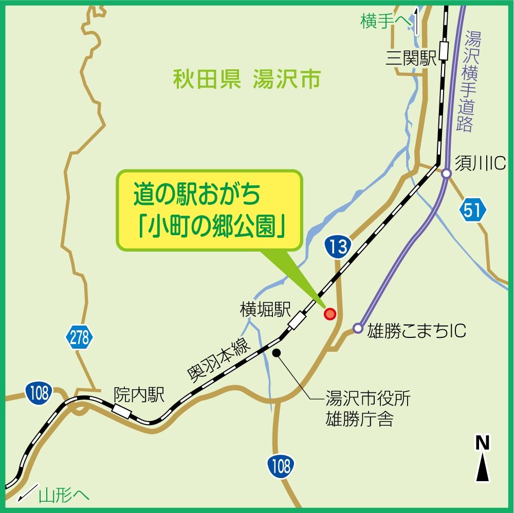 /data/project/74/道の駅おがち地図(FAN AKITA).jpg