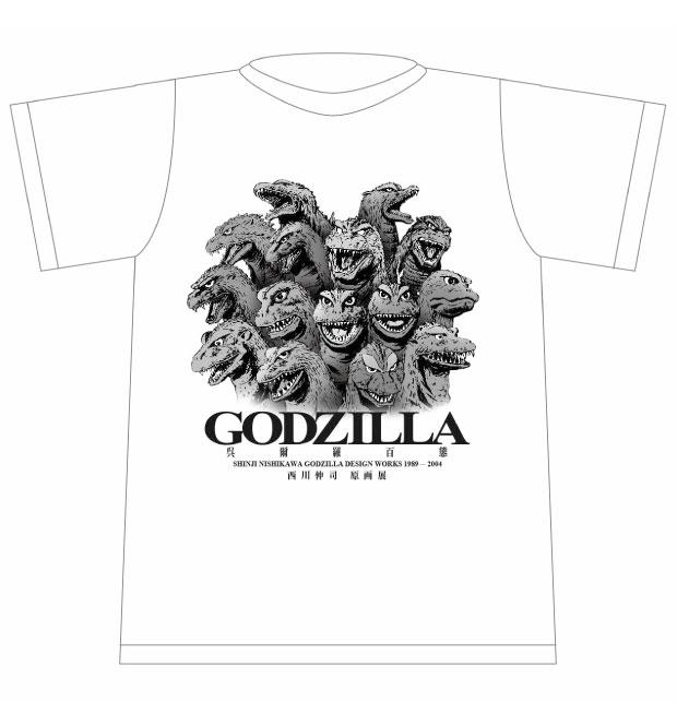 /data/project/79/ゴジラTシャツ.jpg